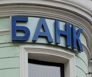 Незаконные действия банка в городе Орел